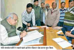 कानपुर में निरीक्षण को पहुंचे मंत्री को कर्मचारियों ने किया कैद