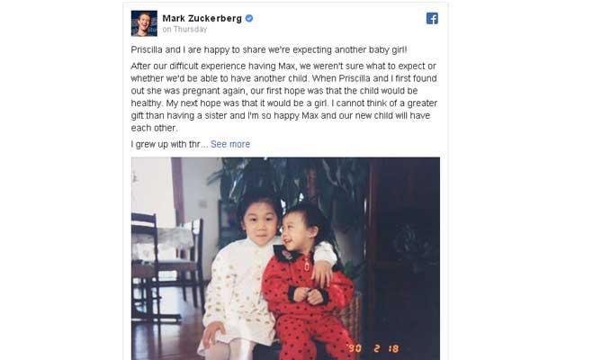 मार्क जुकरबर्ग ने fb यूजर्स से बांटी खुशखबरी,फिर बनने वाले हैं पिता