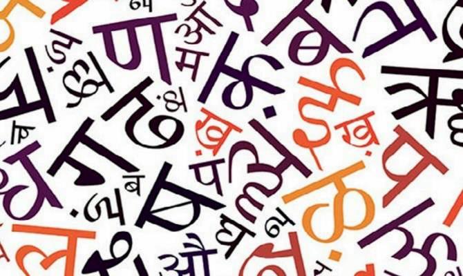 अब हिंदी में बनाइए अपनी पसंद का email एड्रेस,microsoft से शुरु की नई सर्विस