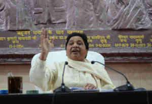बीजेपी नेता महेंद्र नाथ बोलें सच का मुंह तोड़ना चाहती हैं मायावती