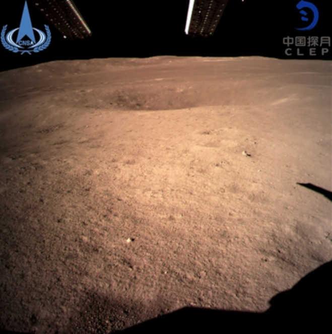 चांद के अनदेखे हिस्से पर चीन ने उतारा दुनिया का पहला स्पेस प्रोब