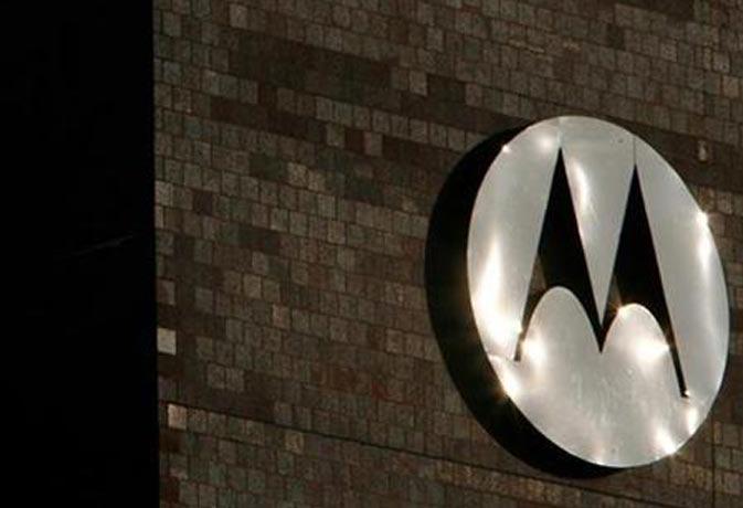 Motorola ने तीन दिन के लिए अपने इन स्मार्टफोन्स की खरीद पर दी छूट