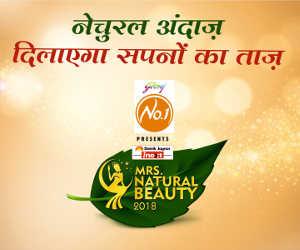 Mrs Natural Beauty 2018 : अदिति गोवित्रिकर, अमन वर्मा और रितु शिवपुरी आपको पहनाएंगे सपनों का ताज