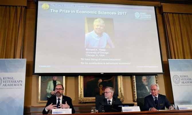 फिजूलखर्ची की वजह बतानेवाले रिचर्ड थेलर को अर्थशास्त्र का नोबेल