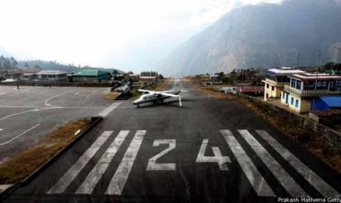 रोंगटे खड़े कर देने वाले दुनिया के 6 एयरपोर्ट