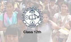 Odisha CHSE Board 12th Result 2017 : आज घोषित होंगे उड़ीसा बोर्ड 12वीं विज्ञान के परीक्षा परिणाम