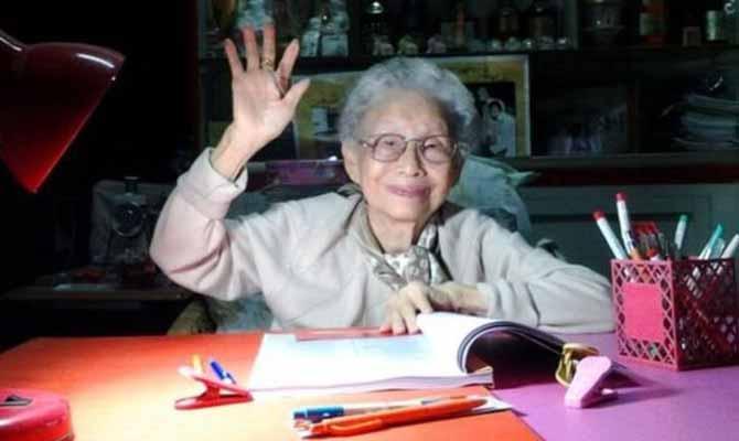 91 साल की उम्र में ग्रेजुएट हुईं ये दादी