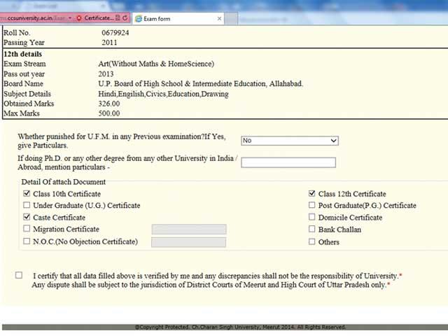 बढ़ गई ऑनलाइन एग्जाम फॉर्म भरने की डेट