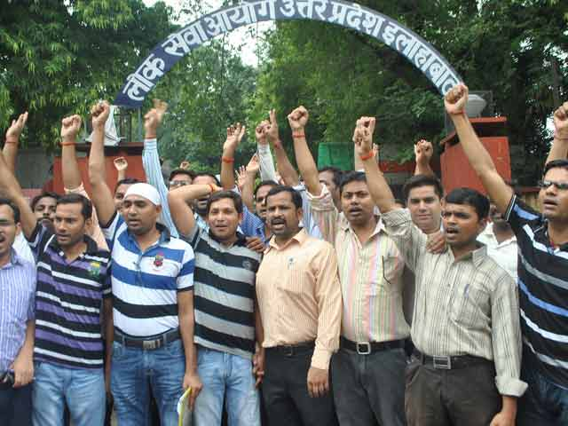 UP, MP और Bihar PCS (J) exam on same date