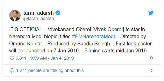 पीएम की बायोपिक में एक्टर विवेक ओबेरॉय बनेंगे नरेंद्र मोदी,7 जनवरी को सामने आएगा फिल्म का पोस्टर