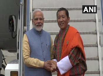 पीएम मोदी का भूटान में भव्य स्वागत, जानें इस यात्रा की मुख्य बातें