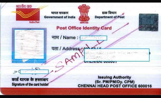 आसान टिप्स : पोस्ट ऑफिस से बनवाएं एड्रेस प्रूफ