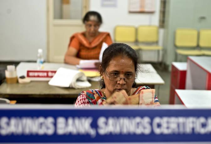 नौकरियां : कैनरा बैंक में प्रोबेशनरी ऑफिसर के 800 पद, 13 नवंबर से पहले करें आवेदन