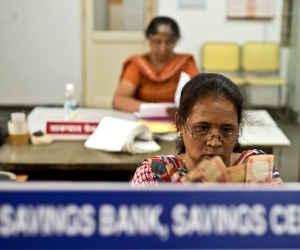 नौकरियां : बीएससी बैंक में असिस्टेंट मैनेजर के लिए 400 से ज्यादा पोस्ट, 33 साल तक वाले करें आवेदन