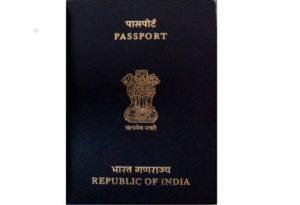 90 पाकिस्तानियों को मिली भारत की नागरिकता, आखिर क्यों