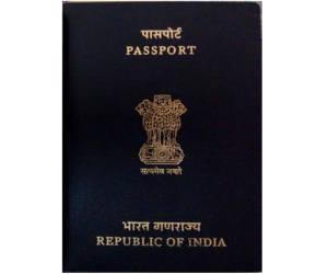 खुशखबरी... अब पासपोर्ट बनने में पुलिस का अड़ंगा खत्म