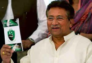परवेज मुशर्रफ ने अपनी सियासी पार्टी के अध्यक्ष पद से दिया इस्तीफा