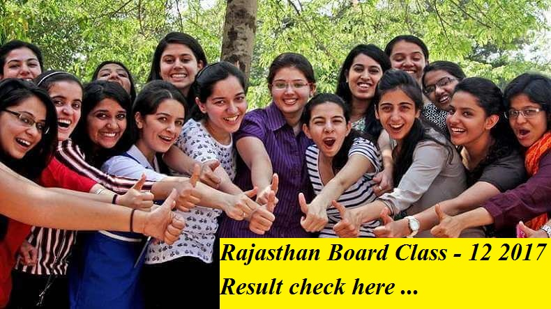 खुशखबरी -RBSE 12th Results 2017,www.rajeduboard.rajasthan.gov.in result declared ...... Soon Click To Check..