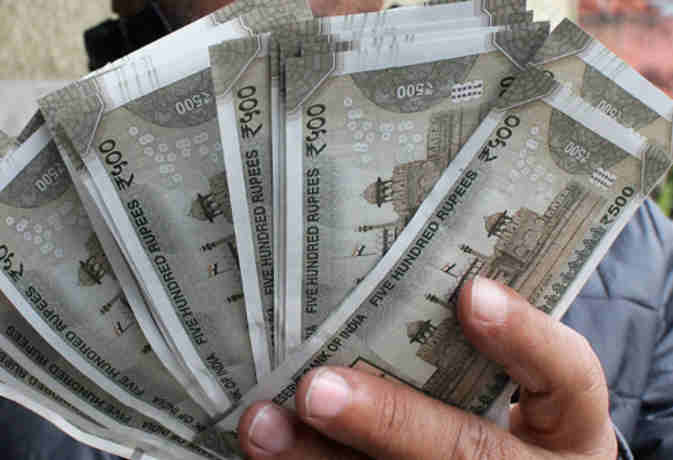 इस विषय से इंटरमीडिएट करने वाले स्टूडेंट को मिलेगी 500 रुपये की मंथली स्कॉलरशिप