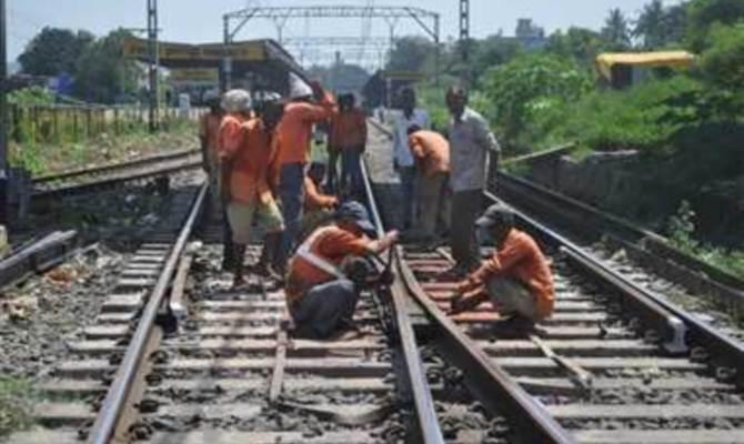 एलर्ट- रेलवे ट्रैक के मेगा ब्लॉक में उलझ न जाए आपका सुहाना सफर