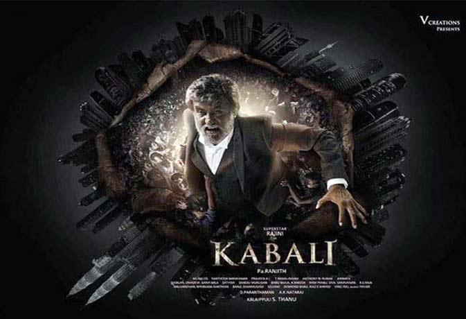 मई या जून में आने वाली फिल्म 'कबाली' में कुछ ऐसा होगा सुपरस्टार रजनीकांत का अंदाज