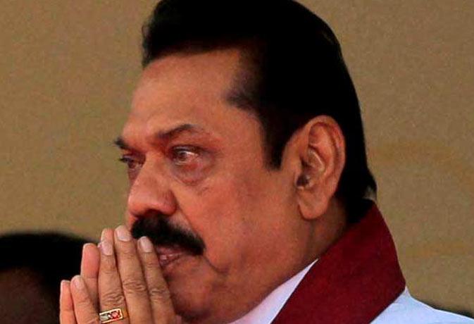 भ्रष्टाचार के आरोप में महिंदा राजपक्षे के बेटे को किया गया गिरफ्तार