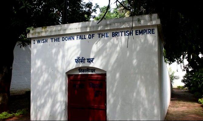 आजादी के मतवाले राम प्रसाद बिस्मिल का स्मारक आजादी के सालों बाद भी कैद है इस जेल की दीवारों के बीच!
