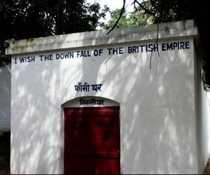 आजादी के मतवाले राम प्रसाद बिस्मिल का स्मारक आजादी के सालों बाद भी कैद है इस जेल की दीवारों के बीच