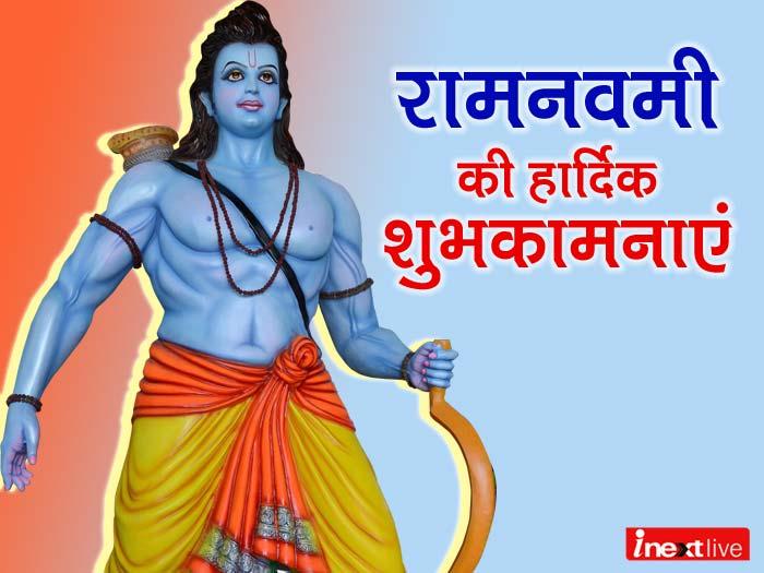 Ram Navami Best Wishes Status & Images In Hindi Happy Ram Navami ...