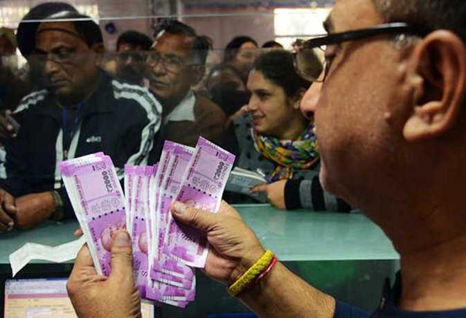 20 जनवरी से फ्री सर्विस के लिए नहीं वसूला जाएगा बैंकिंग चार्ज, वित्त मंत्रालय ने बताया अफवाह
