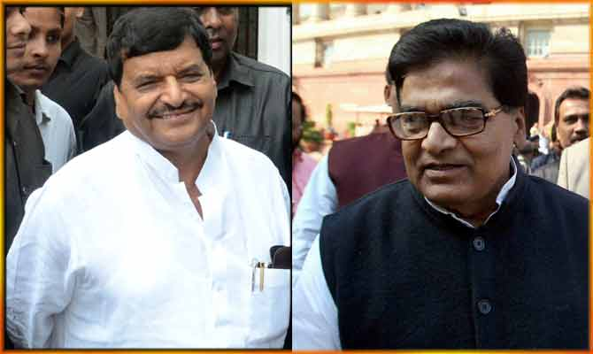 लोहिया ट्रस्ट से रामगोपाल बाहर, शिवपाल बने सचिव