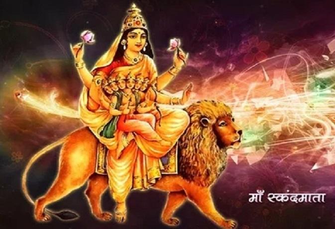 नवरात्रि 2018: पांचवे दिन करते हैं स्कन्द माता की अराधना, जानें पूजा विधि और मंत्र
