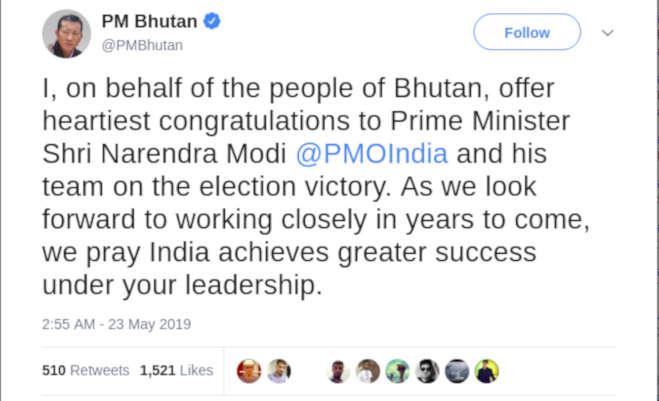 lok sabha election results 2019 : पीएम मोदी को मिली भूटान,नेपाल,मालदीव,पाकिस्तान व अफगानिस्तान से जीत की बधाई