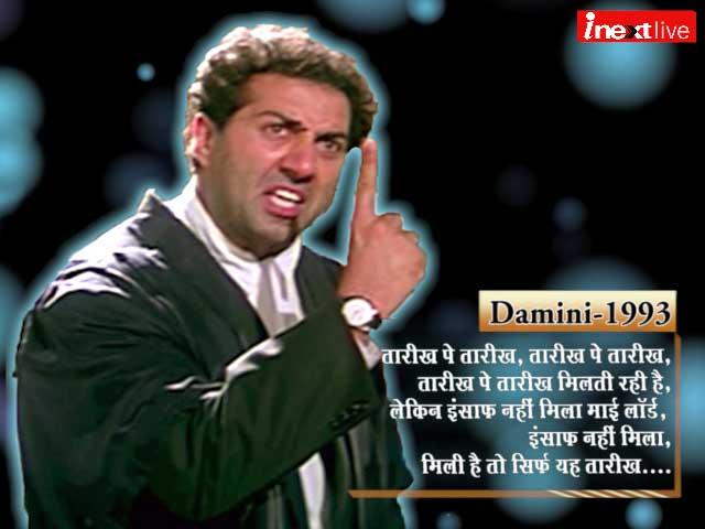 सनी देओल के बर्थडे पर एक बार तो सुनिए उनके थर्रा देने वाले ये 10 डॉयलॉग्स,जो हर किसी में जान फूंक देते हैं!