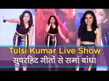 Singer Tulsi Kumar लाइव शो: O Saki Saki और Saaho fame Enni Soni गीतों पर झूमी ऑडियंस