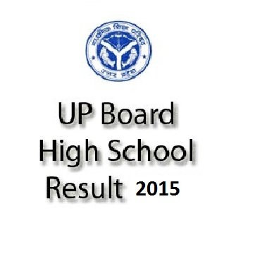Up Board 10th Result 2015 - UP Board Result 2015 Class 10 (X)High