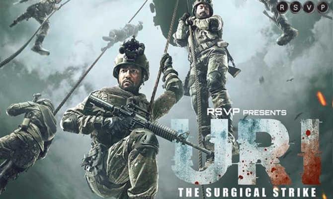 movie review: उरी-द सर्जिकल स्ट्राइक है राजी और बॉर्डर फिल्मों का लेटेस्ट संगम