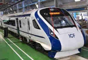 वंदे भारत एक्सप्रेस: अब यह होगा दिल्ली से वाराणसी तक का किराया