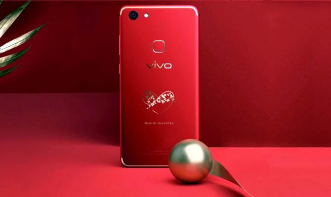 vivo v7+ infinite red हुआ लॉन्च,इसमें है मनीष मल्होत्रा का फैशन,जो वैलेंटाइन डे पर होगा खास