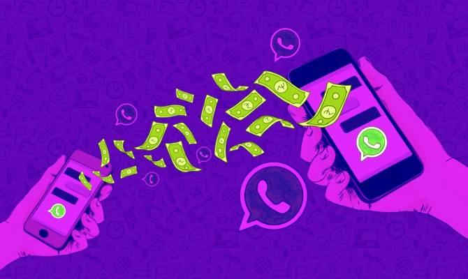 WhatsApp पर ऐसे कर सकेंगे पेमेंट और फंड ट्रांसफर, ऐप पर यूं दिखा नया पेमेंट फीचर!
