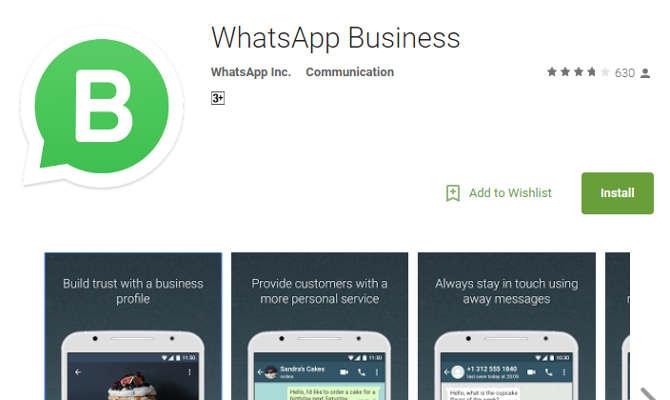whatsapp ने लॉन्च किया बिजनेस ऐप,जो आपको जोड़ेगा मनपसंद दुकानदार और कारोबारियों से