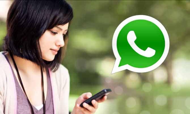 बिना इंटरनेट के चलता है व्हाट्सएप! जानें पूरा सच