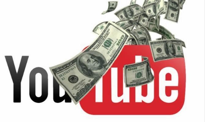 YouTube से पैसा कमाने का सपना देख रहे हैं, तो अब जाग जाएंगे क्योंकि यूट्यूब ने जोर का झटका दिया है!