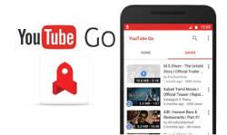 स्लो इंटरनेट में देखना चाहते हैं YouTube वीडियो तो आपके लिए आ गया है YouTube Go ओरिजिनल  वर्जन