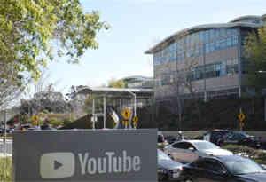 यूट्यूब के मुख्यालय में घुसकर एक महिला ने की गोलीबारी, चार लोग घायल