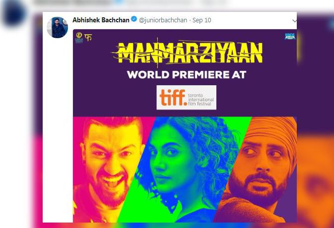 फिल्म मनमर्जियां देख अभिषेक से नाखुश बिग बी!,बोले- 'मैं आपसे बाद में बात करूंगा'