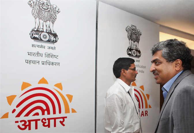 और सुरक्षित होगा आधार, डिजिटली साइन QR Code से लैस होगा e-Aadhaar