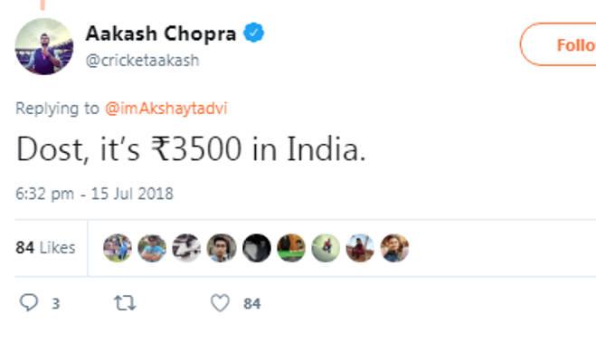 क्या विराट कोहली से भी मंहगा खाना खाता है ये पूर्व भारतीय बल्लेबाज,7 लाख का भरा बिल