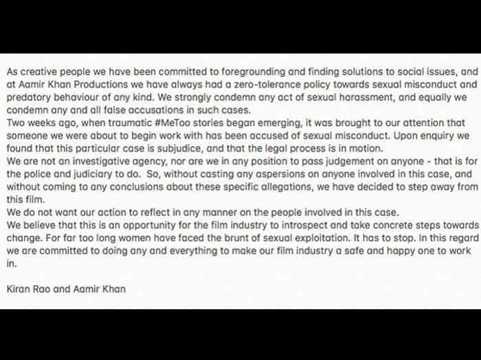 तो आमिर खान तैयार हैं म्यूजिक मुगल गुलशन कुमार बनने के लिए