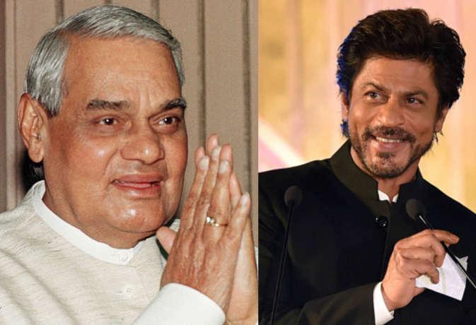 शाहरुख खान से लेकर धर्मेंद्र तक से अटल जी का रहा है ये खास कनेक्शन